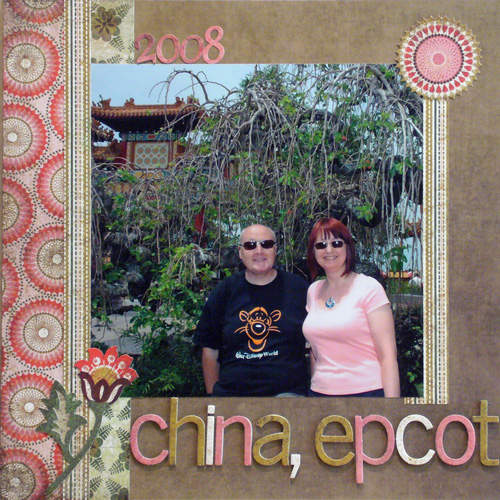 ChinaEpcot